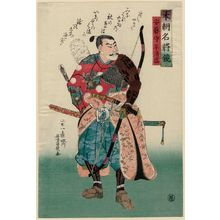 Utagawa Yoshikazu: Taira no Kiyomori, Governor of Aki Province (Aki no kami Taira no Kiyomori), from the series Mirror of Famous Generals of Our Country (Honchô meishô kagami) - Museum of Fine Arts