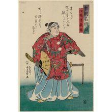 歌川芳員: Yoshitsune, Governor of Iyo Province (Iyo no kami Yoshitsune), from the series Mirror of Famous Generals of Our Country (Honchô meishô kagami) - ボストン美術館