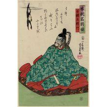 Utagawa Yoshikazu: Taira Shinnô Masakado, from the series Mirror of Famous Generals of Our Country (Honchô meishô kagami) - Museum of Fine Arts