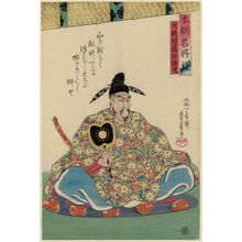 歌川芳員: Taishokkan Fujiwara Kamatari, from the series Mirror of Famous Generals of Our Country (Honchô meishô kagami) - ボストン美術館