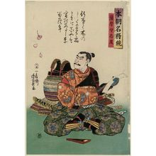 Utagawa Yoshikazu: Tadanori, Governor of Satsuma Province (Satsuma no kami Tadanori), from the series Mirror of Famous Generals of Our Country (Honchô meishô kagami) - Museum of Fine Arts