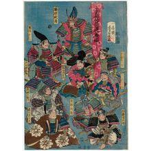 Utagawa Yoshikazu: Fujiwara Masakiyo - Museum of Fine Arts