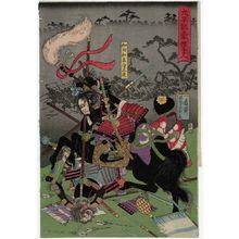 Utagawa Yoshikazu: Wada Izumi no kami Masa ?, from the series Heroes of the Taiheiki (Taiheiki gôketsu hitori) - Museum of Fine Arts