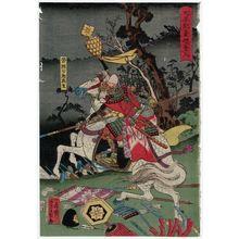 歌川芳員: Taiheiki gôketsu hitori - ボストン美術館