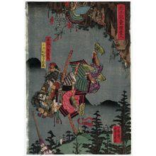 Utagawa Yoshikazu: Taiheiki gôketsu hitori - Museum of Fine Arts