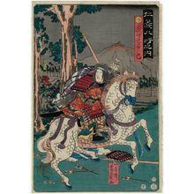 Utagawa Yoshikazu: Tomoe - Museum of Fine Arts