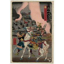 Utagawa Yoshikazu: Benevolence (Jin): Komatsu Naidaijin Shigemori, from the series The Eight Virtues (Jingi hachigyô no uchi) - Museum of Fine Arts
