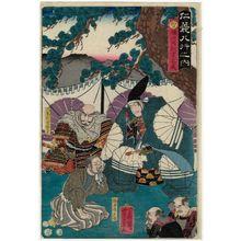 Utagawa Yoshikazu: Jingi hachigyo no uchi, Kusunoki Masashige - Museum of Fine Arts