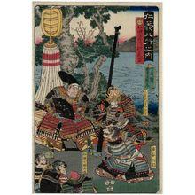 歌川芳員: Jingi hachigyo no uchi, Wada Yoshimori - ボストン美術館