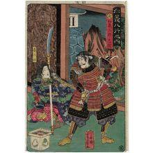 Utagawa Yoshikazu: Jingi hachigyo no uchi, Izumi Saburo Tadahira - Museum of Fine Arts