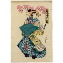 歌川芳員: Koine of the Inamotoya - ボストン美術館