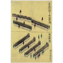 Utagawa Yoshikazu: Troops drilling - Museum of Fine Arts
