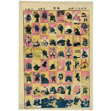 Utagawa Yoshitsuna: Fairy Tales, a New Edition (Shinpan mukashibanashi) - Museum of Fine Arts