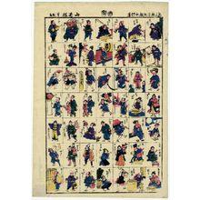 Utagawa Yoshitsuna: Game pieces - Museum of Fine Arts