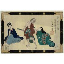 Utagawa Yoshimori: An Old Picture of the Lonely House at Asajigahara (Asajigahara hitotsuya no kozu) - ボストン美術館