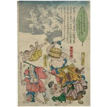 Utagawa Yoshimori: Charm against Measles - Museum of Fine Arts