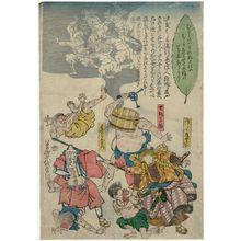 Utagawa Yoshimori: Charm against Measles - ボストン美術館