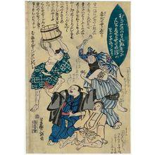 Utagawa Yoshimori: Measles print: Doku date yôjô - ボストン美術館