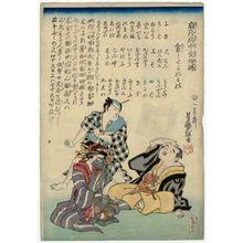 Utagawa Yoshimori: What to Eat When You Have Measles (Hashika byôchû shokumotsu no ben) - ボストン美術館
