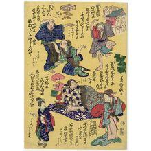 Utagawa Yoshimori: Japanese print - ボストン美術館