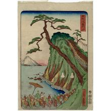 Utagawa Yoshimori: Satta Pass (Satta tôge), from the series Scenes of Famous Places along the Tôkaidô Road (Tôkaidô meisho fûkei), also known as the Processional Tôkaidô (Gyôretsu Tôkaidô), here called Tôkaidô - Museum of Fine Arts