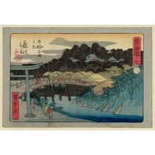 Utagawa Hiroshige: No. 7 - Fujisawa, from the series The Tôkaidô Road - The Fifty-three Stations (Tôkaidô - Gojûsan tsugi no uchi), also known as the Aritaya Tôkaidô - Museum of Fine Arts