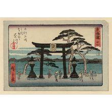 Utagawa Hiroshige: No. 27 - Kakegawa, from the series The Tôkaidô Road - The Fifty-three Stations (Tôkaidô - Gojûsan tsugi no uchi), also known as the Aritaya Tôkaidô - Museum of Fine Arts