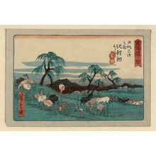 Utagawa Hiroshige: No. 40 - Chiryû, from the series The Tôkaidô Road - The Fifty-three Stations (Tôkaidô - Gojûsan tsugi no uchi), also known as the Aritaya Tôkaidô - Museum of Fine Arts