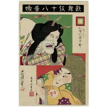 鳥居清貞: Actor Ichikawa Danjûrô IX as Teruhi no Miko in Uwanari, from the series The Eighteen Great Kabuki Plays (Kabuki Jûhachi-ban) - ボストン美術館