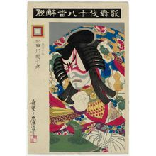 Tadakiyo: Actor Ichikawa Danjûrô IX as the Ghost of Kagekiyo (Kagekiyo bôrei) in Gedatsu, from the series The Eighteen Great Kabuki Plays (Kabuki Jûhachi-ban) - Museum of Fine Arts