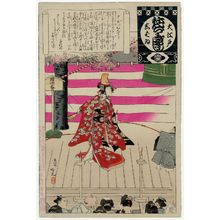 安達吟光: Sashidashi kantera, from the series Annual Events of the Theater in Edo (Ô-Edo shibai nenjû gyôji) - ボストン美術館