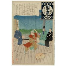 安達吟光: Jo-biraki (The Opening), from the series Annual Events of the Theater in Edo (Ô-Edo shibai nenjû gyôji) - ボストン美術館