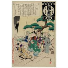 安達吟光: Waki-kyogen, from the series Annual Events of the Theater in Edo (Ô-Edo shibai nenjû gyôji) - ボストン美術館