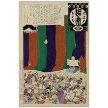 安達吟光: Hikimaku to kôjô, from the series Annual Events of the Theater in Edo (Ô-Edo shibai nenjû gyôji) - ボストン美術館