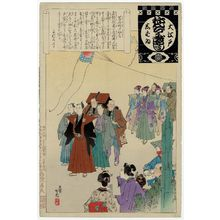 安達吟光: New Year in the Theater District (Shibaimachi no hatsuharu), from the series Annual Events of the Theater in Edo (Ô-Edo shibai nenjû gyôji) - ボストン美術館
