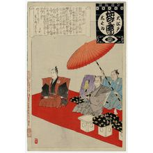 Adachi Ginko: Saruwaka no Takaramono (The treasure of Saruwaka), from the series Annual Events of the Theater in Edo (Ô-Edo shibai nenjû gyôji) - Museum of Fine Arts