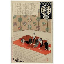 Adachi Ginko: Public Announcement (Hirome no kôjô), from the series Annual Events of the Theater in Edo (Ô-Edo shibai nenjû gyôji) - Museum of Fine Arts