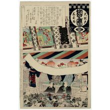 鳥居清貞: Fumitate, from the series Annual Events of the Theater in Edo (Ô-Edo shibai nenjû gyôji) - ボストン美術館