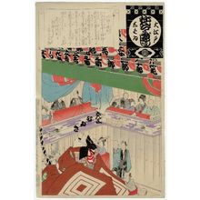 安達吟光: Batsuri, chochin, from the series Annual Events of the Theater in Edo (Ô-Edo shibai nenjû gyôji) - ボストン美術館
