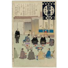 安達吟光: Kujitori, from the series Annual Events of the Theater in Edo (Ô-Edo shibai nenjû gyôji) - ボストン美術館
