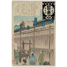 Adachi Ginko: Itakakoi (Reconstruction), from the series Annual Events of the Theater in Edo (Ô-Edo shibai nenjû gyôji) - Museum of Fine Arts