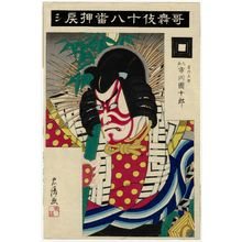 Tadakiyo: Actor Ichikawa Danjûrô IX as Aotoke Gorô in Oshimodoshi, from the series The Eighteen Great Kabuki Plays (Kabuki Jûhachi-ban) - ボストン美術館