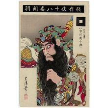 Tadakiyo: Actor Ichikawa Danjûrô IX as Juteikô Kan'u in Kan'u, from the series The Eighteen Great Kabuki Plays (Kabuki Jûhachi-ban) - Museum of Fine Arts