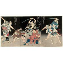 Shunshosai Hokuchô: Actors Ichikawa Ebijûrô II as Horiguchi Manemon (R), Arashi Rikan II as Kizu Kansuke and Nakayama Bunshichi III as Hayashi Sanzaemon (C), and Asao Gakujûrô I as the Ferryman Sanjûrô (L) - Museum of Fine Arts