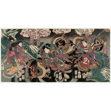 Ganjôsai Kunihiro: Actors Nakamura Utaemon III as Miiri Yoshimaru (R), Arashi Rikan II as Hôzô Tarô (C), and Nakamura Matsue III as Princess Iwaimasu (L) - Museum of Fine Arts