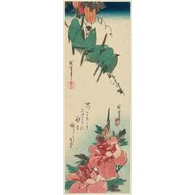 Utagawa Hiroshige: Gourds and Japanese White-eye (above), Peonies and Finch (below) - Museum of Fine Arts