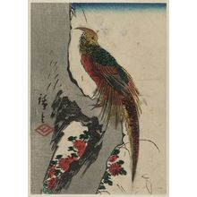 Utagawa Hiroshige: Golden Pheasant on Tree Trunk - Museum of Fine Arts