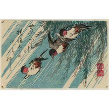 歌川広重: Swallows and Willow Branches in Rain - ボストン美術館