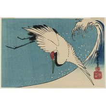 Utagawa Hiroshige: Crane Flying over Wave - Museum of Fine Arts