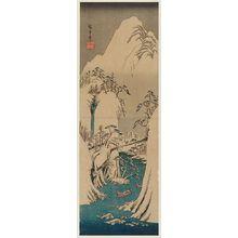 Utagawa Hiroshige: Mountain Gorge in Winter - Museum of Fine Arts